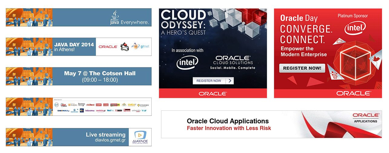 oracle-diafores-douleies-internet-banners
