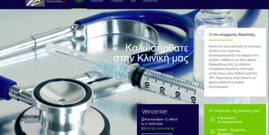 κέντρο φλεβικών παθήσεων veincenter