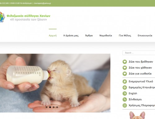 Animalscare.gr