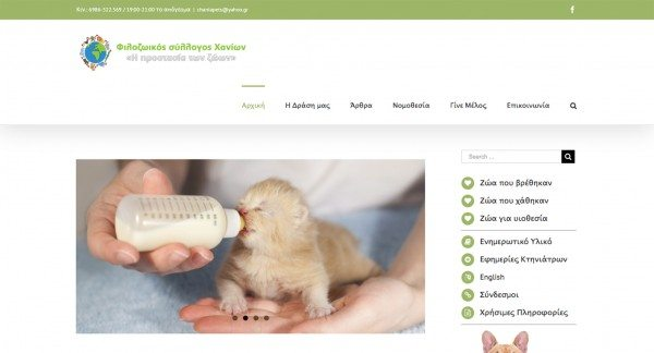 animalscare