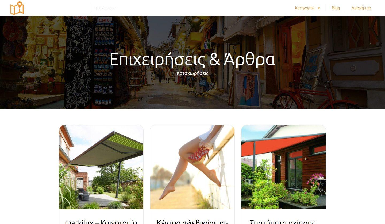 citypoints.gr
