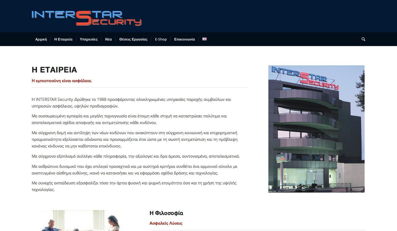 interstar security